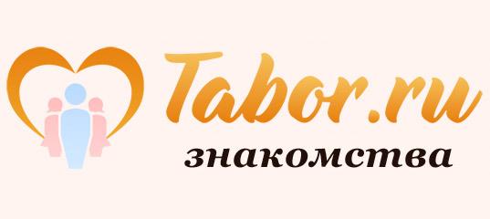 Знакомство табо.ру