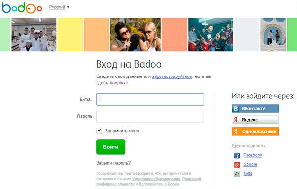 Сайт баду знакомства регистрация знакомства и ялте