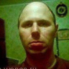 Фотография мужчины Мирослав, 45 лет из г. Коломыя