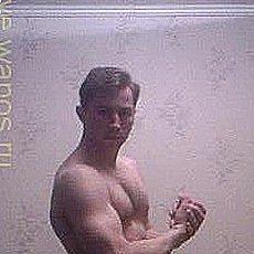 Фотография мужчины Maklayd, 26 лет из г. Ярославль