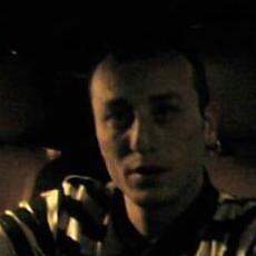 Фотография мужчины Lavem, 33 года из г. Южно-Сахалинск