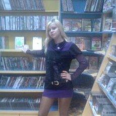 Фотография девушки Нежныйомут, 32 года из г. Губкин