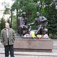 Фотография мужчины Вадим, 48 лет из г. Минск