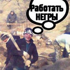 Фотография мужчины Lexa, 33 года из г. Харьков