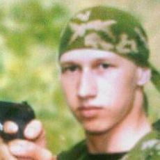 Фотография мужчины Александр, 28 лет из г. Горки