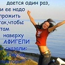 Фотография девушки Киса, 40 лет из г. Минск