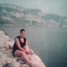 Фотография девушки Даша, 32 года из г. Белгород