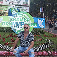 Фотография мужчины Александр, 36 лет из г. Ставрополь