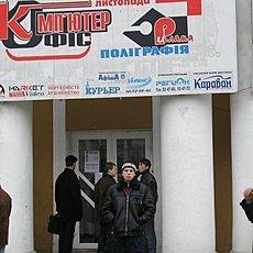Фотография мужчины Александр, 36 лет из г. Минск