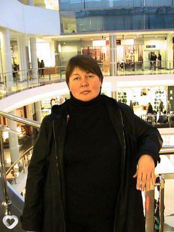 Людмила 52 екатеринбург сайт знакомств