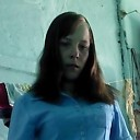 Гальфаня, 26 лет