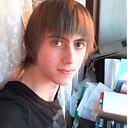 Янчик, 26 лет