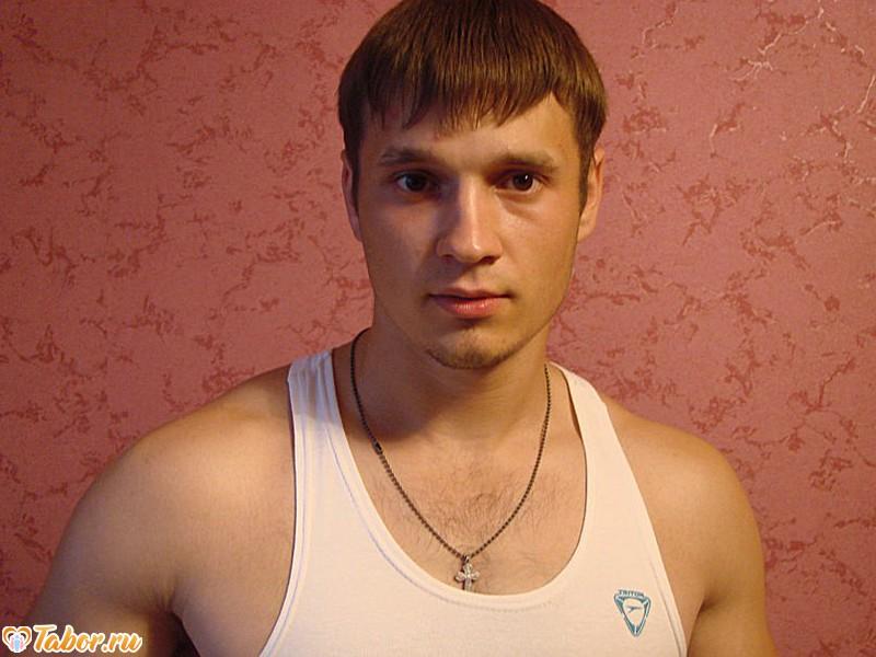 Гей Кострома Знакомства
