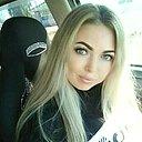 Кристина, 35 лет