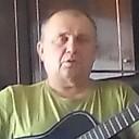 Алекс, 66 лет