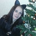 Настёна, 33 года