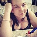 Татьяна, 29 из г. Нерюнгри.