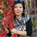Розалия, 47 лет