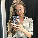 Мария, 24 из г. Барнаул.