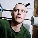 Косяк, 23 года