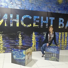 Фотография девушки Христина, 27 лет из г. Владивосток
