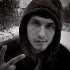 Фотография мужчины Владимир, 29 лет из г. Старый Оскол