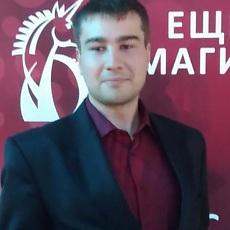Фотография мужчины Георгий, 27 лет из г. Москва