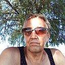 Сергей Купченко, 62 года