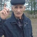 Руслан, 69 лет