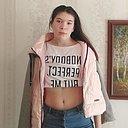 Наташа Быкова, 19 лет