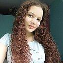 Аннет, 18 лет