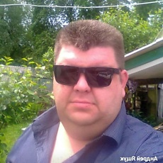 Фотография мужчины Милый, 38 лет из г. Славута
