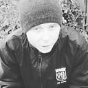 Ярослав, 21 год