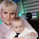 Ксения, 27 лет