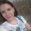 Сабрина, 20 лет