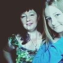 Людмила, 47 лет