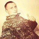 Васёк, 26 лет