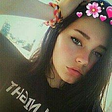 Фотография девушки Настюша, 18 лет из г. Александрия