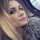 Карина, 30 лет