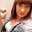 Наташа, 29 лет