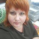 Александра, 38 лет