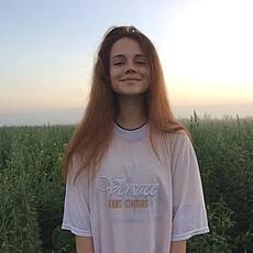 Фотография девушки Лиана, 20 лет из г. Пермь