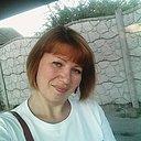 Жанна, 35 лет