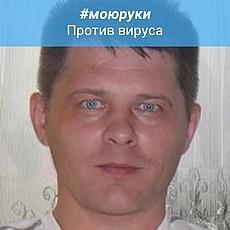 Фотография мужчины Эдуард, 41 год из г. Узловая