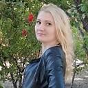 Лилия, 29 лет
