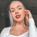 Екатерина, 21 из г. Братск.