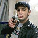 Нариман, 25 лет