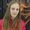 Кристина, 27 лет