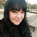 Лена, 33 года