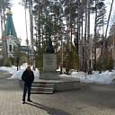 Вячеслав, 52 из г. Екатеринбург.